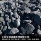 四九�K原煤 褐煤型煤�K�� �L焰低硫高�l�崃棵�